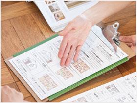プランや要望、キッチンやお風呂などの設備機器が固まったところで、詳細金額を確定します。建物内容や金額にご納得いただいたうえで、建物契約を締結します。