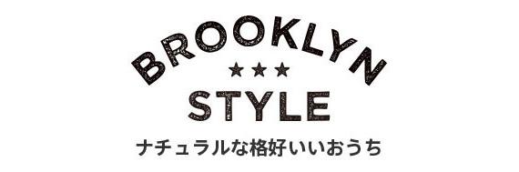 ロゴ:BROOKLYN Narural