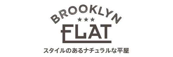 ロゴ:BROOKLYN Flat