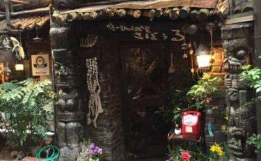 神保町の喫茶店『さぼうる』