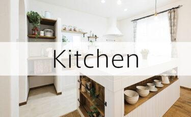 カッコよくてかわいいキッチン写真集vol.4