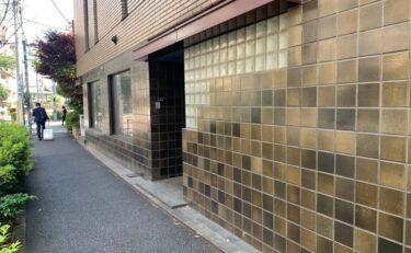 レトロタイルのビル玄関