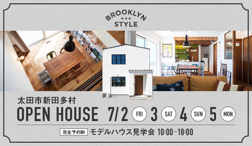 ブルックリンスタイルモデルハウス見学会 太田市