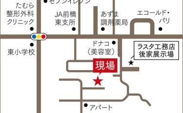 箱田町モデルハウス《ロフト》への道案内