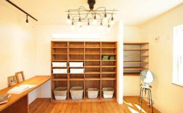 【室内広々!】空間を有効に活用する子供部屋の設計ポイントvol.1