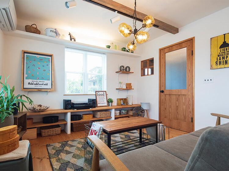 前橋市元総社町期間限定モデルハウス『BROOKLYN Naturalの家』