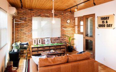 本物のレンガの壁がカッコいいブルックリンスタイルのお家