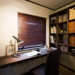 書斎の窓とブラインドカーテン
