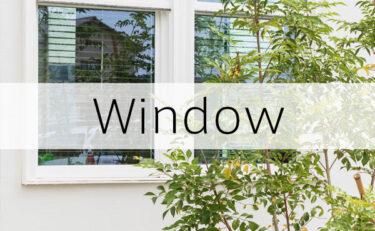 カッコよくてかわいい窓写真集vol.4