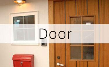 カッコよくてかわいいドア写真集vol.3