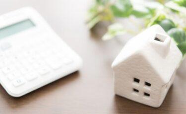 住宅ローンで収入合算する時の「連帯債務」と「連帯保証」について