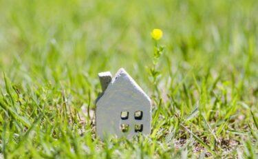 「建築条件付き」の土地のメリットとデメリットを理解しよう